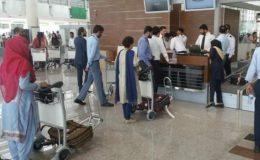 اسلام آباد ایئرپورٹ سے لاکھوں روپے کی غیرملکی کرنسی سمگلنگ کی کوشش ناکام