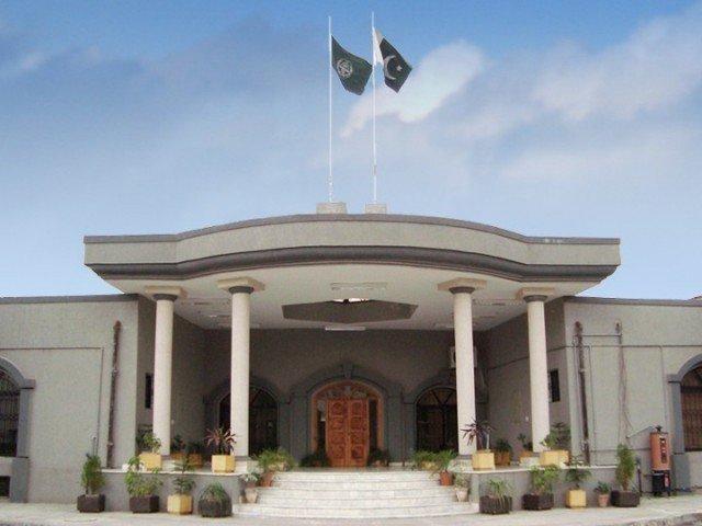 اجازت کے بغیر کوئی دھرنا نہیں دے سکتا، اسلام آباد ہائی کورٹ