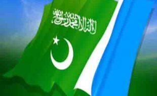 سہ روزہ مرکزی تربیت گاہ لاہور منصوہ ٤ تا ٦ اکتوبر ٢٠١٩ئ