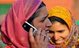 بھارت کے زیر انتظام کشمیر: موبائل فون سروس کی بحالی کا اعلان