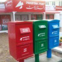 Post System