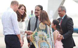 لاہور میں شاہی مہمانوں کی آمد، گورنر اور وزیر اعلیٰ پنجاب نے استقبال کیا
