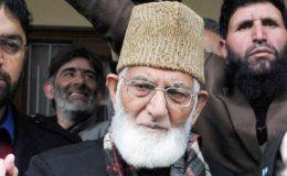 سید علی گیلانی کا کشمیریوں کی حمایت پر پاکستانی حکومت، فوج اور عوام سے اظہار تشکر