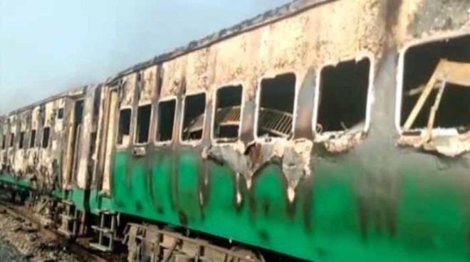 تیزگام ایکسپریس میں آتشزدگی، ہلاکتوں کی تعداد 73 ہو گئی
