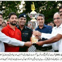 Yom e Difa Pakistan Tournament