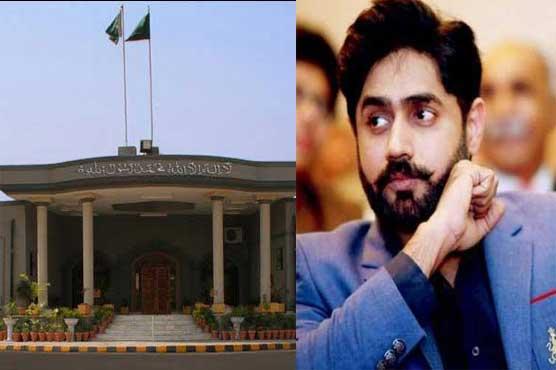 ابرار الحق کی بطور چیئرمین پاکستان ریڈ کریسنٹ تعیناتی پر حکم امتناع جاری
