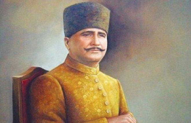 علامہ اقبال  اور آج کا پاکستان