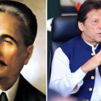 Allama Iqbal, Imran Khan