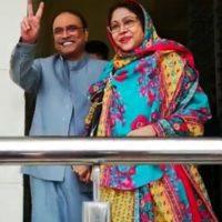 Asif Ali Zardari - Faryal Talpur