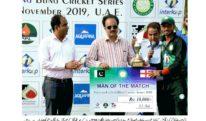 پاکستان بمقابلہ انگلینڈ بلائنڈ T20 کرکٹ سریز کے چوتھے میچ میں قومی ٹیم نے انگلینڈ کو 208 رنز سے مات دیدی