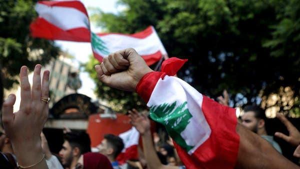 امریکی سفارت خانے نے لبنان میں پرامن مظاہرین کی حمایت کر دی
