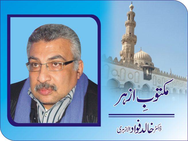 Dr Khalid Fuaad Al Azhari
