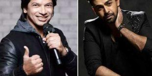 بھارتی گلوکار شان کا فرحان سعید کیلئے محبت بھرا پیغام