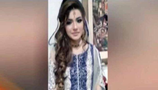 شادی سے قبل دلہن کا قتل: باپ شامل تفتیش، لڑکی کو آخری کال کرنیوالا گرفتار