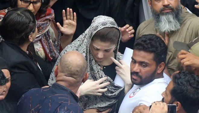 ن لیگ کی نائب صدر مریم نواز کو رہا کردیا گیا