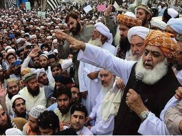مولانا فضل الرحمان کا اسلام آباد سے دھرنا ختم کرنے کا اعلان