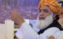 الیکشن کمیشن اپنا وجود کھونے سے پہلے عوام کو مطمئن کرے، مولانا فضل الرحمان