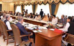 پرانے وزراء گھر جائیں گے، وفاقی کابینہ میں تبدیلی کا فیصلہ