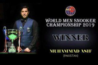 پاکستان کے محمد آصف نے ورلڈ اسنوکر چیمپئن شپ جیت لی
