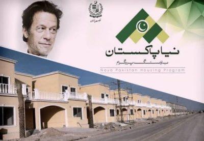 New Housing Scheme