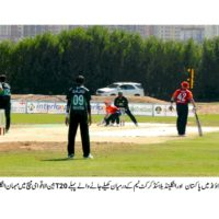 PAKISTAN BLIND CIRKET TEAM