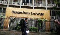 پاکستان سٹاک مارکیٹ نے دنیا بھر کی سٹاک مارکیٹوں کو پیچھے چھوڑ دیا