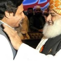 Pervaiz Elahi - Fazlur Rehman