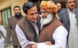 ایک 'انڈر اسٹینڈنگ' ہوئی، مولانا کو ہم نے جو دے کر بھیجا وہ 'امانت' ہے: پرویز الہی