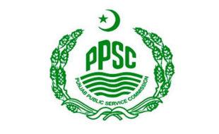 محکمہ پراسیکیوشن کی آسامیاں اور پنجاب پبلک سروس کمیشن