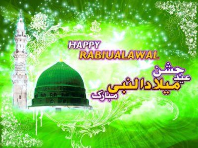 Rabi-ul-Awwal