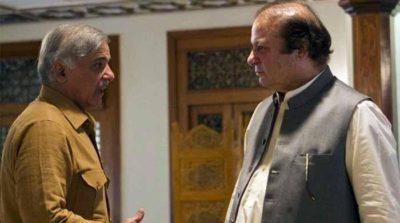 Shahbaz Sharif - Nawaz Sharif