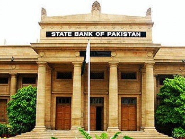 اسٹیٹ بینک نے نئی مانیٹری پالیسی جاری کر دی، شرح سود برقرار