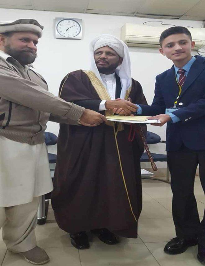 اسلام آباد ضلع کے نویں دسویں جماعتوں کے طلبہ و طالبات کا سیرت نبیۖ پر تحریری مقابلہ