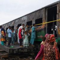 Tezgam Express Tragedy