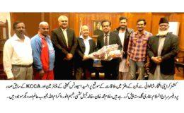 14 دسمبر کو السید اسپورٹس کمیٹی کے تحت بین المدارس کرکٹ ٹورنامنٹ کی اختتامی تقریب میں کمشنر کراچی افتخار شالوانی انعامات تقسیم کرینگے