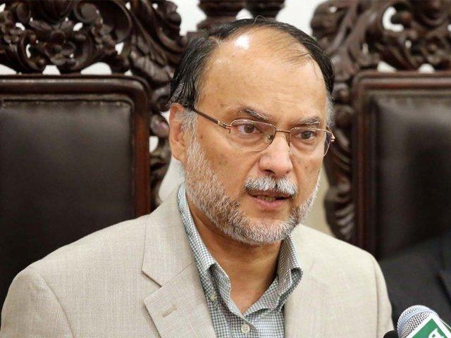 نیب نے رہنما مسلم لیگ (ن) احسن اقبال کو گرفتار کر لیا