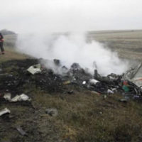 America Plane Crash