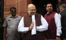 امریکی ادارے کا بھارتی وزير داخلہ کے خلاف پابندی کا اشارہ