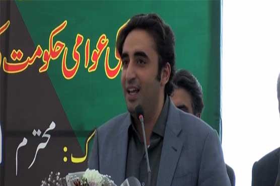 ایم کیو ایم عمران خان کو گھر بھیجنے میں ساتھ دے اور سندھ میں وزارتیں لے لے، بلاول