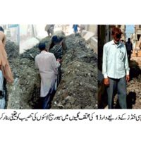 CHAIRMAN DISTRICT KORANGI