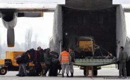 چلی کا فوجی مال بردار طیارہ لاپتہ