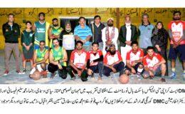DMC ایسٹ کراچی منی اولمپکس باسکٹ بال ایونٹ کا شاندار آغاز