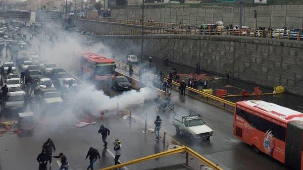 ایران میں پرتشدد مظاہروں کے دوران 208 افراد جاں بحق: ایمنسٹی