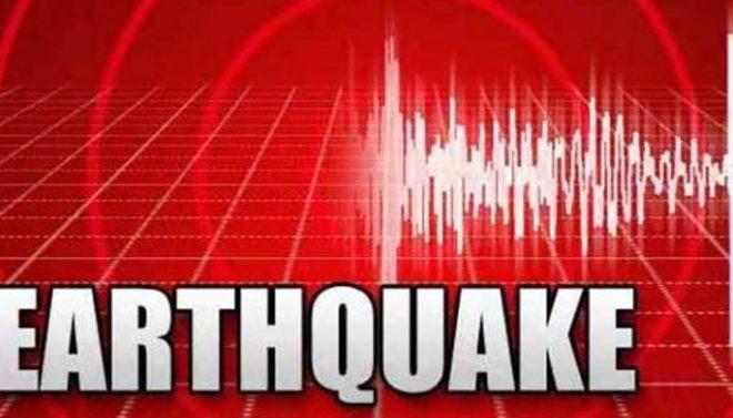 اسلام آباد سمیت ملک کے مختلف شہروں میں زلزلہ، لوگ گھروں سے باہر نکل آئے