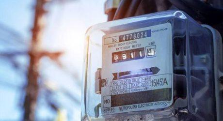 نیپرا نے بجلی 26 پیسے مزید مہنگی کر دی