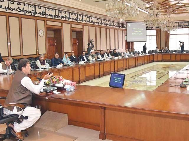 وزیراعظم کی زیرصدارت وفاقی کابینہ کا اجلاس جاری