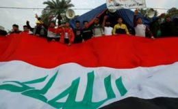 عراق : سیکورٹی اقدامات سخت، سماجی کارکنان کی ہلاکتوں کا سلسلہ جاری