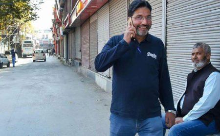 مقبوضہ کشمیر میں 128 روز بعد ایس ایم ایس سروس جزوی بحال