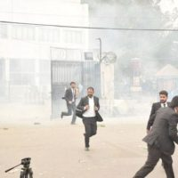Lawyers Hospital Attack