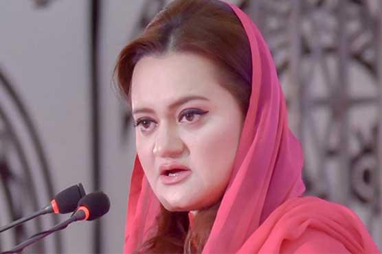 سیاسی انتقام اور حسد میں عمران خان نے ملک کا بیڑہ غرق کر دیا: مریم اورنگزیب